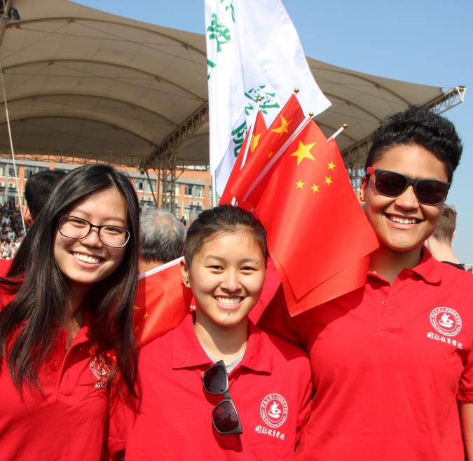 Students in Chengdu, China
