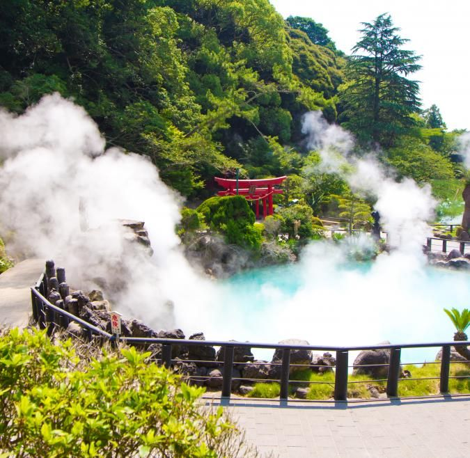 Beppu, Japan Hotsprings