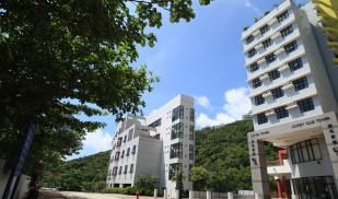 Hong Kong University of Science and Technology HKUST campus