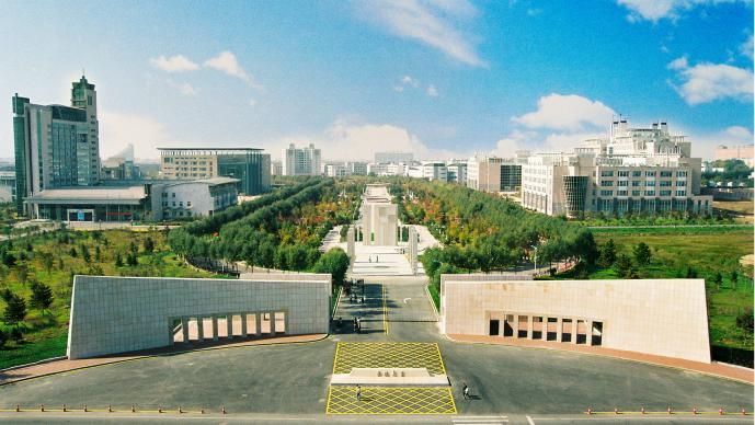 A view of Jilin campus from on a hill