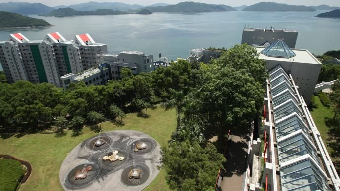 Aerial view of HKUST campus