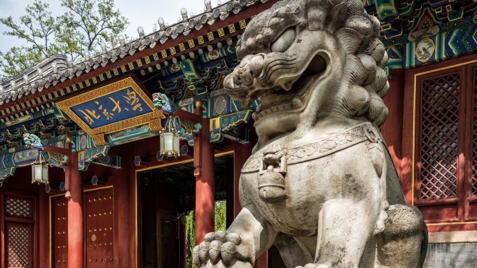 ROSE-Beijing